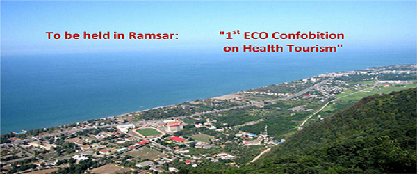 ECO Health Tourism Statement was approved in the Closing Ceremony of the first Health Tourism Conference in Mazandaran