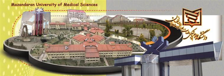 Mazandaran University of Medical Sciences